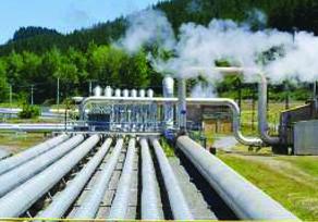 Türkei investiert in Geothermie-Kraftwerke